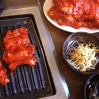 Korean BBQ chicken